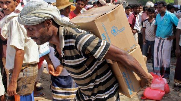 الاختلاسات تهدد المساعدات في مناطق الحوثي