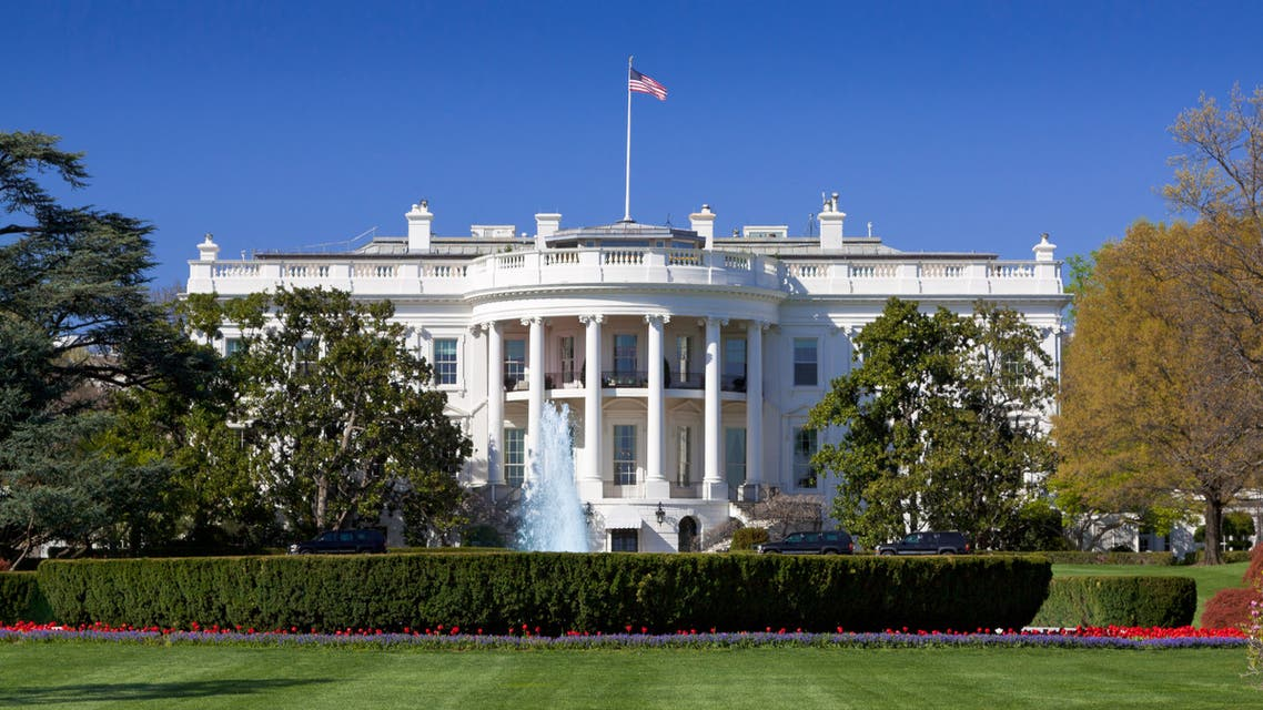 Landscape exterior front view of the White House - Stock image