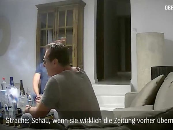 امرأة غامضة يستجديها سياسي نمساوي.. وروسيا تنفي صلتها