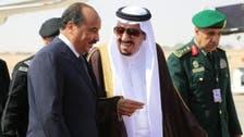 موریتانیا کا شاہ سلمان کی جانب سے خلیجی اور عرب اجلاسوں کی دعوت کا خیر مقدم