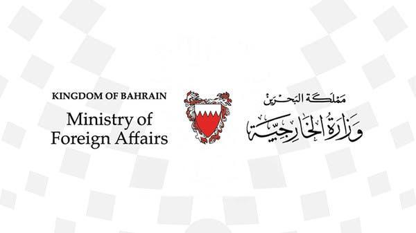 البحرين: اغتيال الحريري عمل إرهابي جبان نفذه حزب الله