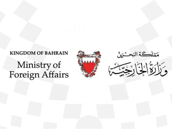 البحرين تدعو مواطنيها لعدم السفر للعراق في الوقت الراهن