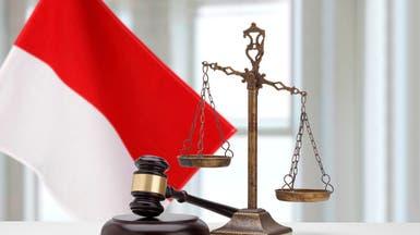 """إندونيسيا..الإعدام لـ """"ساعي بريد"""" المخدرات الفرنسي"""