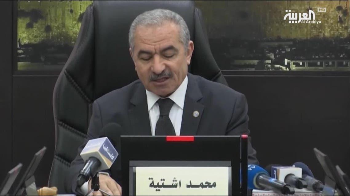 THUMBNAIL_ الحكومة الفلسطينية: لم يتم التشاور معنا بشأن المؤتمر الأميركي في البحرين
