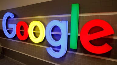 فضيحة انتهاك الخصوصية .. غوغل تستمع لتسجيلات