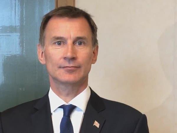جيريمي هانت: بريطانيا ترغب في خفض التوتر مع إيران