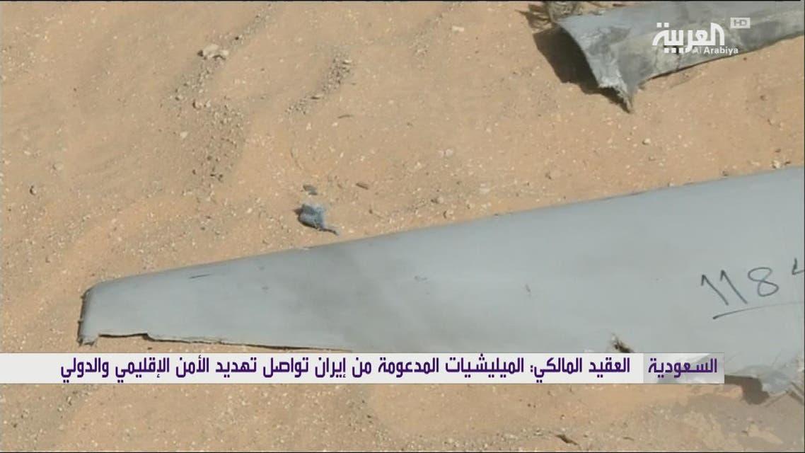 THUMBNAIL_ العقيد المالكي: الميليشيات حاولت استهداف مرفق حيوي مدني في نجران