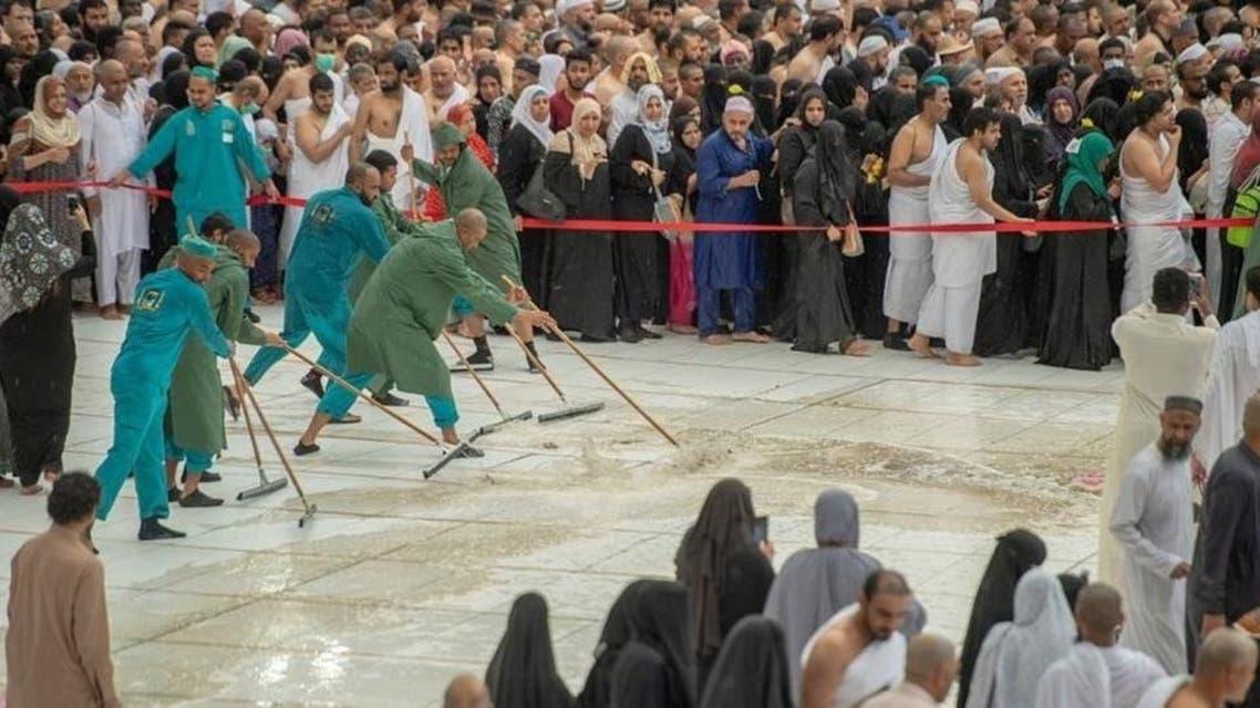 Masjid Haram: how to move rain water