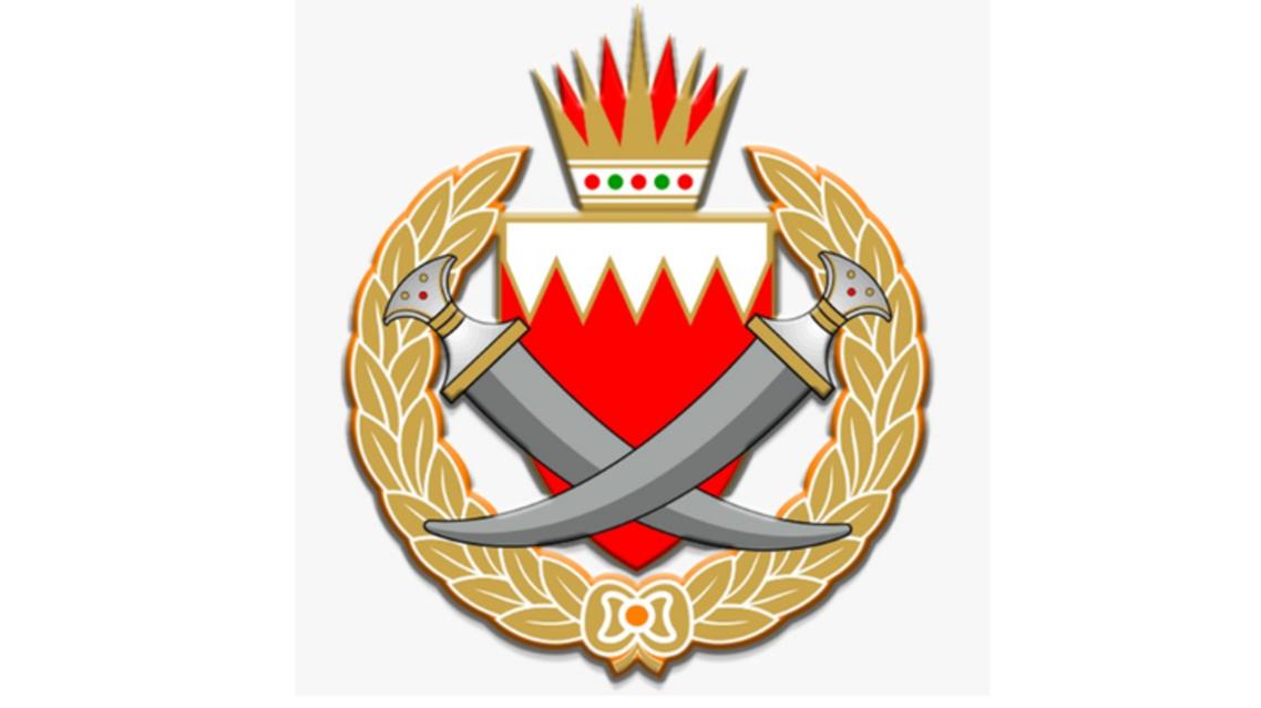 Bahrain Ministry of Interior - Twitter