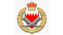Bahrain to test sirens to review national emergency plans