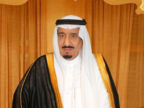 السعودية ترحب بحكومة العراق.. والملك سلمان يهنئ الكاظمي