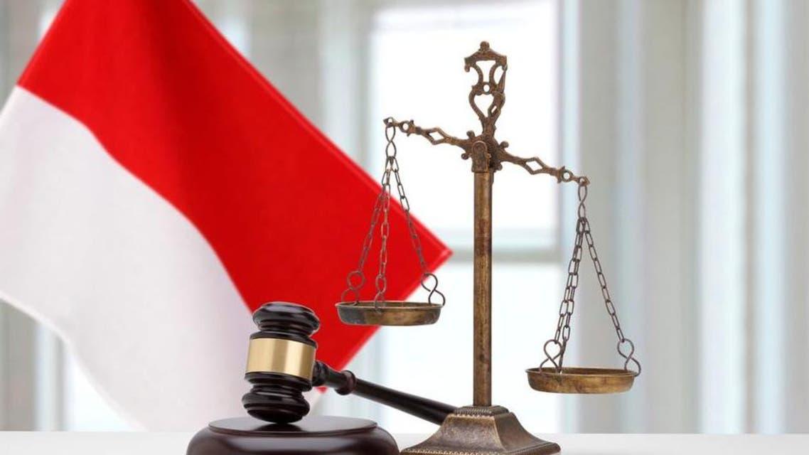 Indonasia Justice