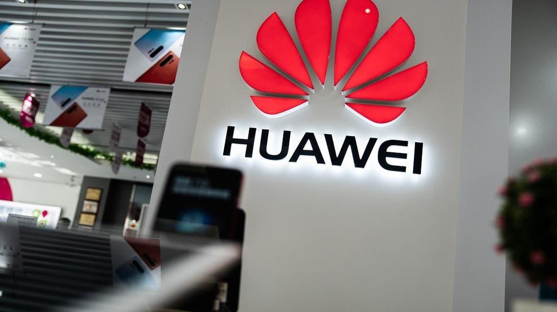 Huawei. (AFP)