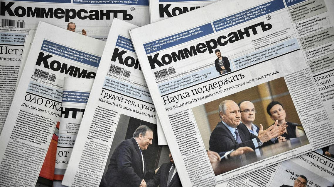 A picture taken on May 20, 2019, shows Kommersant daily newspaper issues. (AFP)