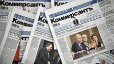 Journalists quit Russia's leading business daily over report