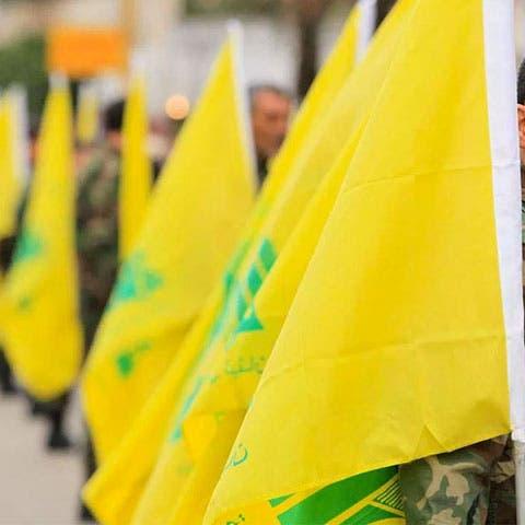 حزب الله ليس فقط في بيروت بل بنيويورك أيضا..القصة كاملة