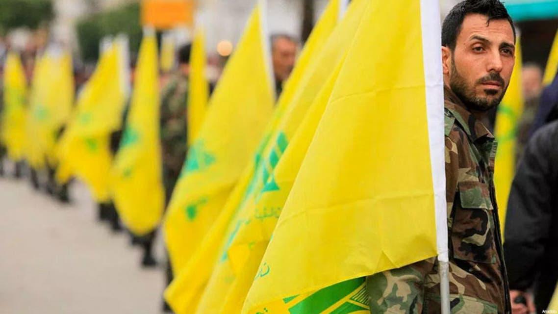 حزب الله 1