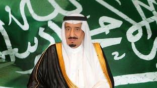 الملك سلمان: إجراءات الحج هذا العام هدفها حماية ضيوف الرحمن