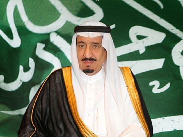 السعودية تدعم منظمة الصحة العالمية لمواجهة كورونا