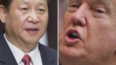 """""""دوامة"""" الحرب التجارية.. ترمب والصين محادثات وتصعيد!"""