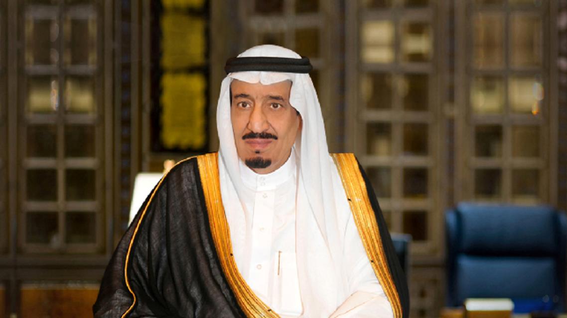 خادم الحرمين الشريفين الملك سلمان بن عبد العزيز - الصورة الرسمية