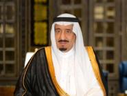 خادم الحرمين الشريفين يتلقى اتصالاً من ملك البحرين