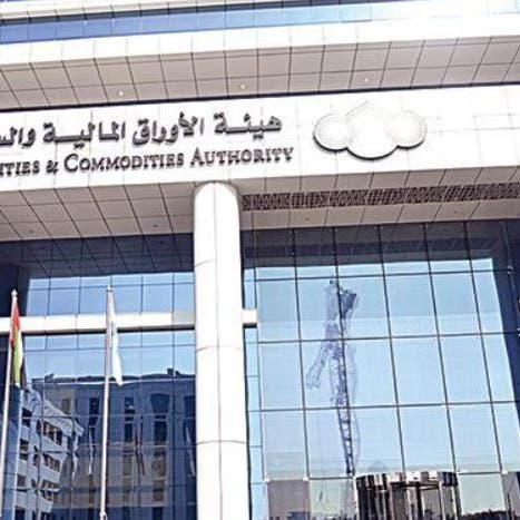 الإمارات: الشراء بالهامش لا يسري على هذه الشركات