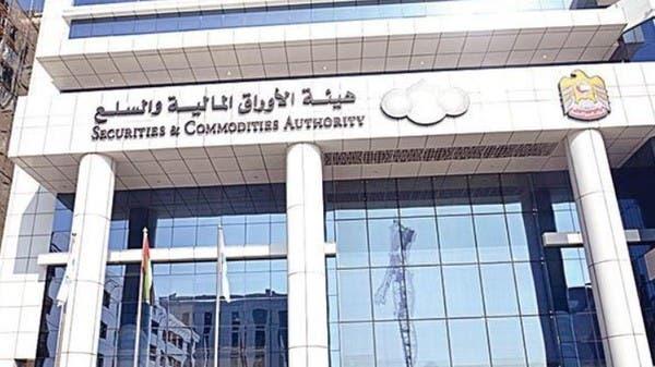 الإمارات تدرس تأسيس وكالات تصنيف محلية لتحفيز إصدار صكوك
