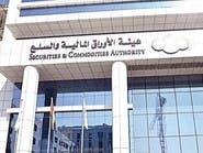 """الإمارات تطلب """"خطة إنقاذ"""" من هذه الشركات"""