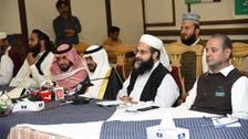 مکہ اور دیگر سعودی شہروں پر میزائل حملے ناقابل قبول ہیں: پاکستان علماء کونسل
