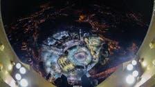 مکہ کلاک ٹاور کی بلندیوں سے حرم مکی کی دل موہ لینے والی تصاویر