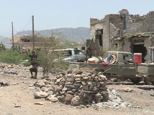 اليمن.. إطلاق عملية عسكرية واسعة وتحرير مناطق بالضالع