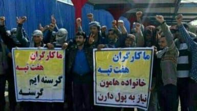 صور.. احتجاجات وإضرابات عمالية في عدة مناطق بإيران