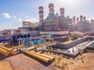 إعادة تخطيط الربط الكهربائي بين السعودية ومصر