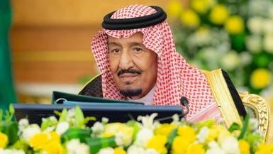 السعودية تطالب المجتمع الدولي بموقف حازم من النظام الإيراني