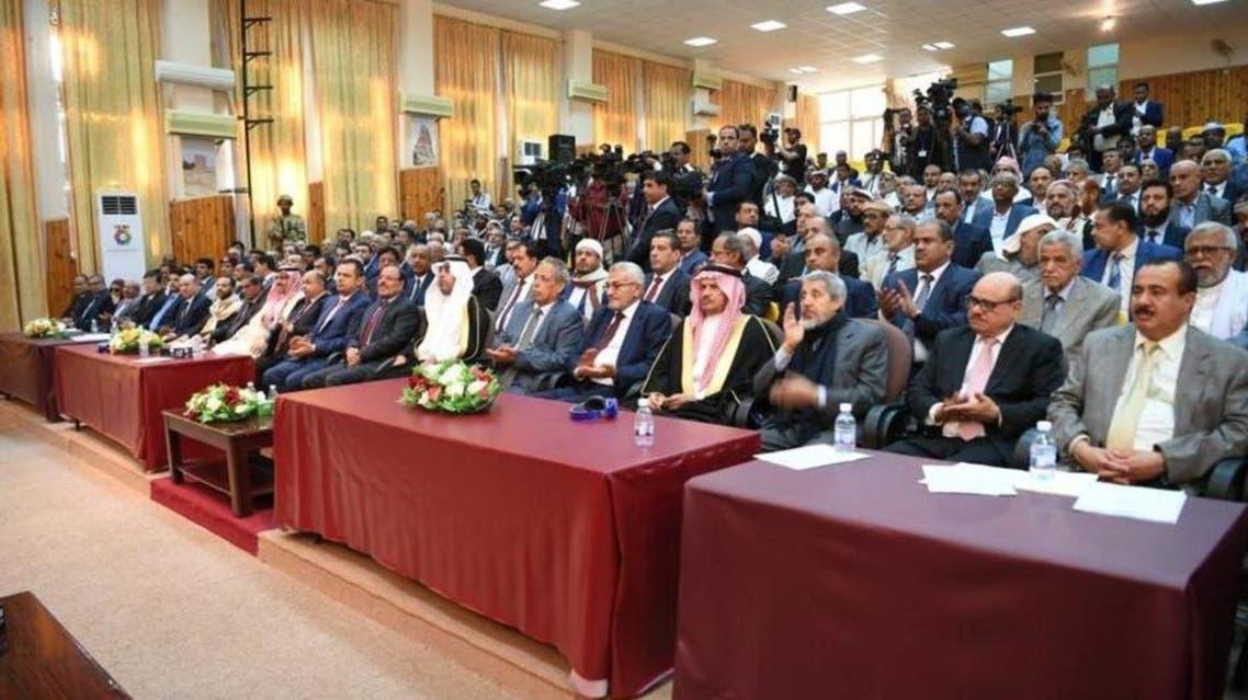 Yamen parliment