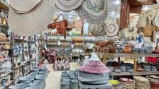 رمضان میں نجران کی یہ سعودی مصنوعات خصوصی توجہ کا مرکز کیوں ہوتی ہیں ؟