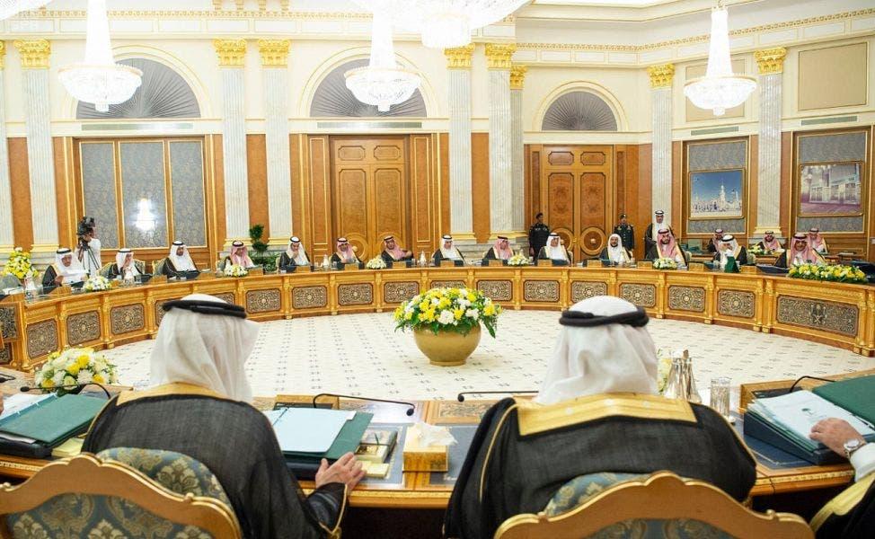 جلسه شورای وزیران سعودی