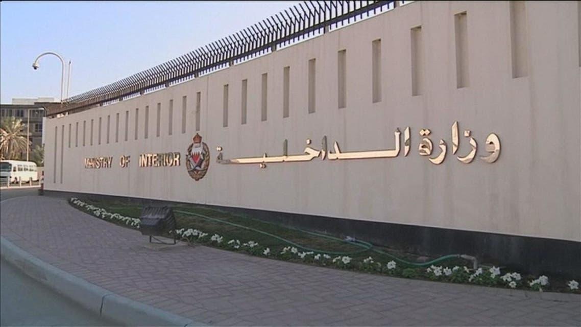 الداخلية البحرينية تعلن رصد شبكة إلكترونية تستهدف الأمن الاجتماعي