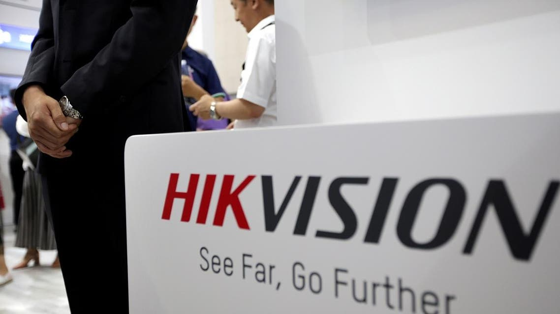 A Hikvision logo is seen at an exhibition during the World Intelligence Congress in Tianjin, China, on May 16, 2019. (Reuters)