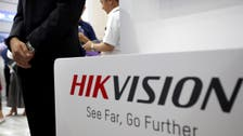 After Huawei, US could blacklist Chinese surveillance tech firm