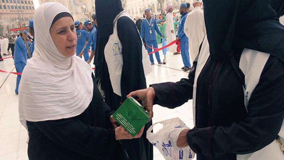 KSA: Female sarvent for visiter