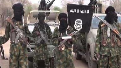 مقتل 13 مدنياً نيجيرياً في غارة جوية استهدفت داعش