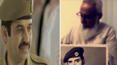 """قصة تشابه عسكري """"العاصوف"""" مع جندي شارك بحادثة الحرم"""