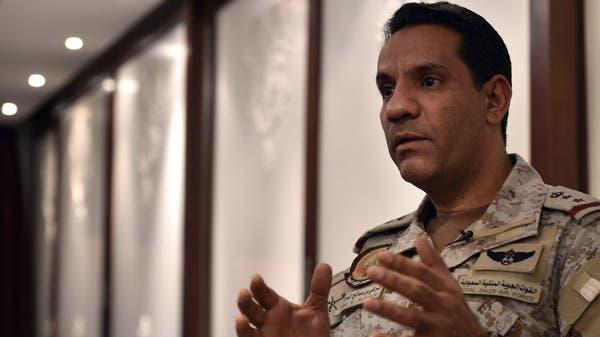 التحالف: ميليشيا الحوثي حصلت على أسلحة نوعية عبر الحديدة