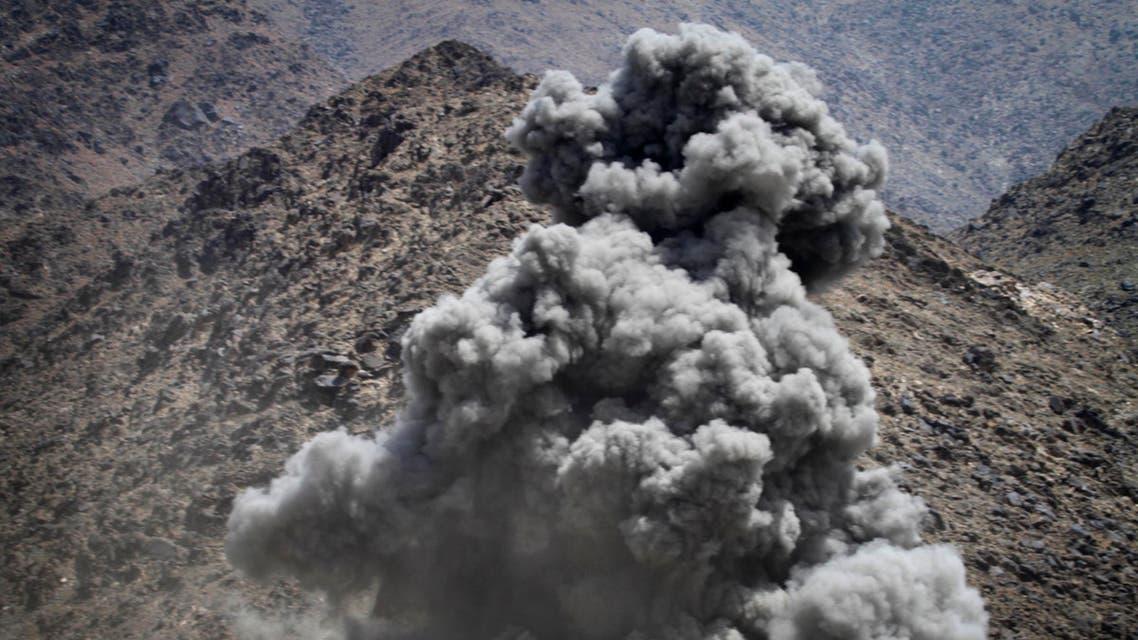 Afghanistan air strike AP