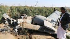 سعودی محکمہ دفاع نے نجران میں حوثیوں کا ڈرون طیارہ مار گرایا