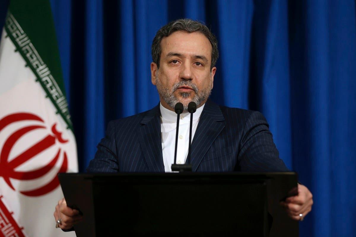 عباس عراقجي (أرشيفية)