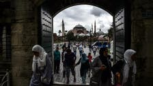 Research article explains how Turkey uses pan-Islamism as a solution for failure
