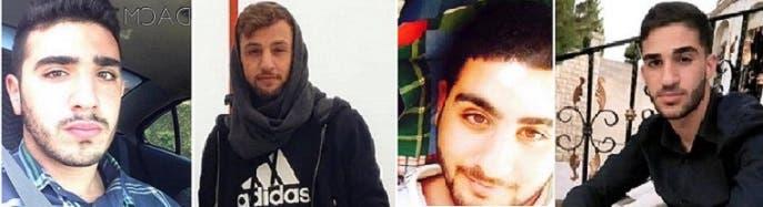 من اليمين، حسين غشام وحسين أيوب وحسين صعب وحسين صالح
